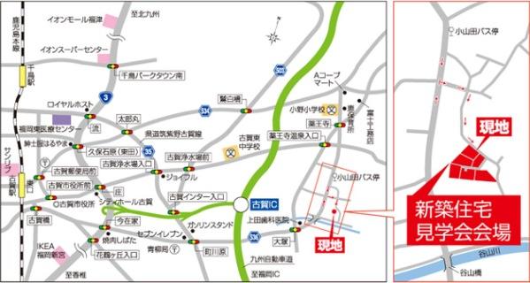 小山田マップ